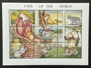 ST. VINCENT CATS OF THE WORLD STAMPS SHEET 1995 MNH PETS LANDSCAPE TABBY SIAMESE