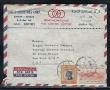 JORDAN Commercial Cover Amman to New York City 13-1-1968 cancel