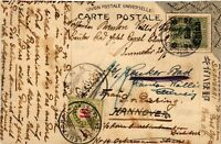 CHINA 1911 Cover PC SHANGHAI to Germany and resend Switzerland Postage Due