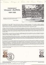 DOCUMENT PHILATÉLIQUE - YT 2344 - 1er JOUR 1984