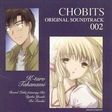 Chobits 002, Keitaro Takanami, Rie Tanaka, Good Soundtrack