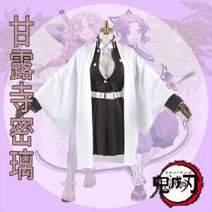 NEW Demon Slayer: Kimetsu no Yaiba Kanroji Mitsuri Cosplay Costume Kimono Set