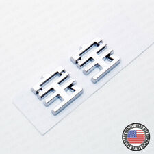 """3D ABS Chinese Letter """"Baby"""" Auto Car Nameplate Badge Emblem Decoration Sport"""