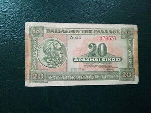 GREECE  -  20 Drachma 1940  -  POSEIDON - BANKNOTES