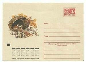 Russia. USSR. Cover with printed stamp Mushrooms  20.05.1971