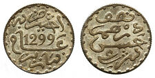 MOROCCO - MAROC Hassan I, 1/2 DIRHAM 1299 H (1881) Paris