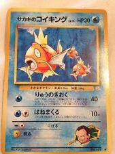 Giovanni's Magikarp Japanese No.129 Pokemon Card NEAR MINT