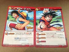 DRAGON BALL Z & ONE PIECE Miracle Battle  (Jump not for sale) 2010 Made in Japan