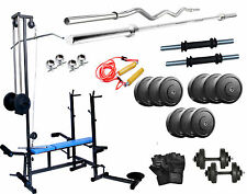 GB Home GymSet 50kg Weight+ 20 In 1 Bench+ 3ft Curl Rod+5ft Plain Rod+ Dumbbells