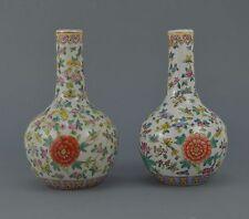 Paire de vases en porcelaine de Chine polychrome 20,5 cm