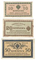 10, 20, 50 kop 1919 North Russia Chaikovskii government S131, 132, 133 [AH533]