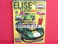 Elise & Lotus #2 ElIse & Lotus fan book