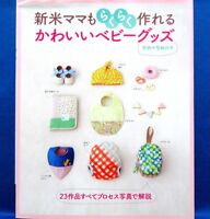Easy to Make Cute Baby Goods /Japanese Handmade Baby's Wear Pattern Book