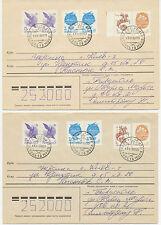 MOLDAWIEN 1991/3 8 versch. Briefe u 6 versch. GA's dabei 4 selt. LOKALPOST RRR!!