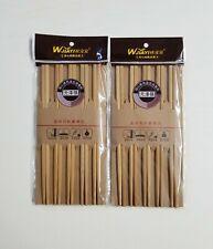200 Chopsticks Bamboo Wood Plain Beautiful Gift Set NEW (100 Pairs)