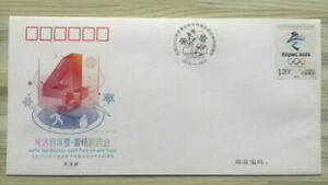Beijing 2022 Winter Olympic Commemorative First-Day cover / Stamp