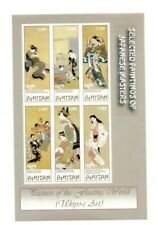 SPECIAL LOT Bhutan 2003 1390 - Japanese Paintings - 50 Sheetlets of 6v - MNH