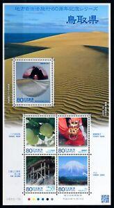 [G26966] Japan 2011 : Good Very Fine MNH Sheet
