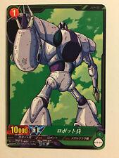 Dragon Ball IC Carddass BT3-074