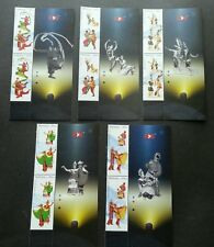 Malaysia Traditional Dance II 2016 Art Costumes Culture (stamp with logo) MNH