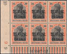 BG I.WK, MV Rumänien, Mi.Nr. 7 b W UER-6er-Bl. li. HAN H 5517.17, postfrisch, FB