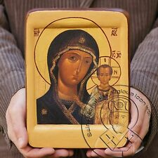 Our Lady of Kazan Russian Icon Housewarming Relogious Gift Gold Chocolate Yellow