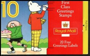 MINT 1993 GB RUPERT GREETINGS STAMP BOOKLET