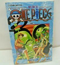 Shonen JUMP CHINESE Vol.14 OnePiece EIICCHIRO ODA  Shonen BOOK NEW