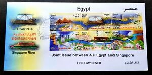 [SJ] Egypt Singapore Joint Issue Significant Rivers 2011 Pyramid Boat Orchid FDC