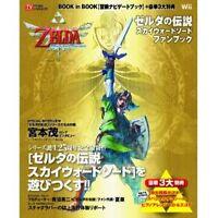 The Legend of Zelda Sky Ward Sword fan book w/Extra / Wii