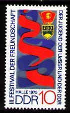DDR 1975 Sc1644 Mi2044 1v mnh Third Friendship Festival of Russian&German Youths