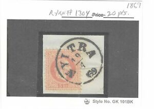 Austria 1867-71 rose 5 kr. used with Hungary. town cancel of NYITRA