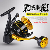 Saltwater boat trolling jigging fishing Reel Spinning reel 35kgs drag Japan Made