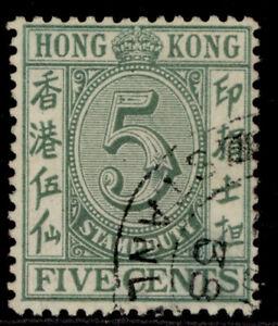 HONG KONG GVI SG F12, 5c green, FINE USED. Cat £17.