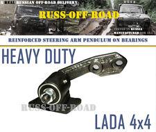 LADA 4x4 NIVA HEAVY DUTY SPORT STEERING DRIVE ARM PENDULUM WITH BEARINGS