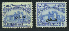 "Jordan Palestine 1950 Grabado Palmira Revenues Ovptd. ""Falastin"" Dos Tipos"