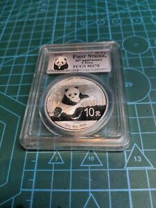 2014 PCGS First Strike 1oz Pure .999 Silver Panda Coin Investment Graded MS70