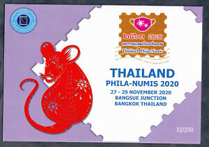 Thailand 2020 MNH 2 Folders Thailand Phila-Numis 2020 with full sheet of 10