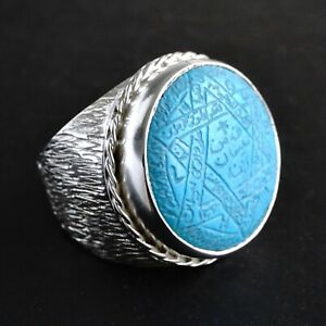 Seal of Solomon Ring  blue Turquoise Sterling Silver handmade Talisman unique