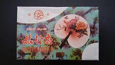 12Pcs Lot Foldable Portable Paper Hand Fan Mixed Designs & Colors