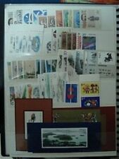 CHINA 1989 year Full set stamp+sheetlet Whole Year(Not inclueded album)