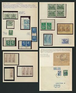 ISRAEL STAMPS 1948 INTERIM PERIOD EMERGENCY USAGE STUDY, 4 PAGES & COVER