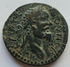 Rare! Septimius SEVERUS AE26mm Rabathmoba Arabia Statue of Ares ex Roma Numis