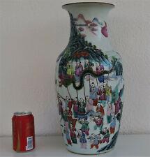 CHINE Vase Porcelaine Scènes Festives Animées Old Chinese Porcelain Vase XIXème