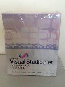 MICROSOFT VISUAL STUDIO .NET 2003 BNIB Commercial