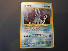 Suicune HOLO | No. 245 | Neo Revelation | Pokemon Karte Japanisch Played