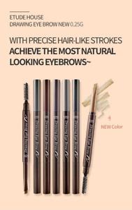 NEW!! ETUDE HOUSE Drawing Eyebrow - DARK BROWN - US SELLER + GIFT