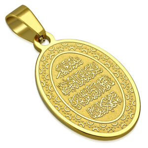 Stainless Steel Yellow Gold-Tone Muslim Arabic Pendant Necklace