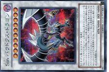 YUGIOH SECRET ULTRA RARE N° YMP1-JP007 Malefic Paradox Dragon