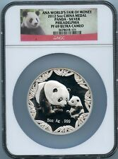 2012 - (5 oz) Silver Panda Proof Philadelphia World's Fair Medal NGC PF-69